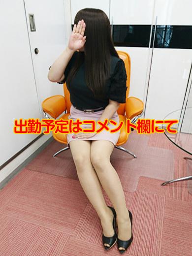 吉村 ひなこさん所属、アルファローゼのホームページ