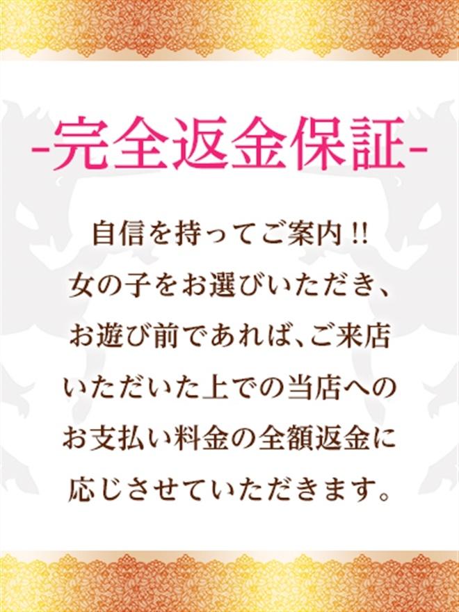 〇〇さんさん所属、シャブール渋谷のホームページ