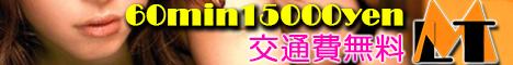 ミセスラウンジ東京のホームページ