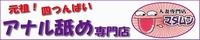 マダムン谷九のホームページ